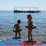 Aktivan odmor: mi protiv dece