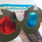 Naša prva knjiga sa 3D naočarima